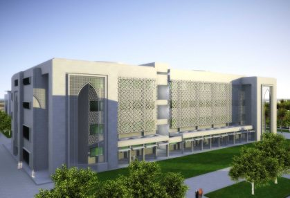 Sohar University Faculty of Business